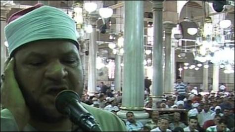 Egyptian Call to Prayer