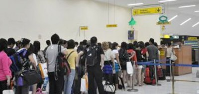Indonesian Airport Immigration Queue