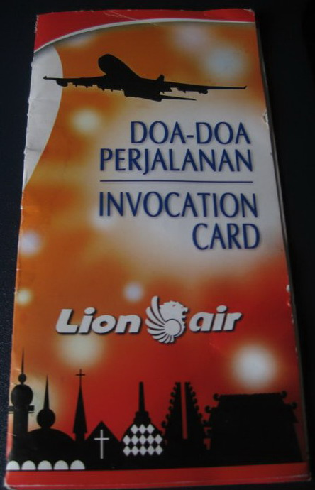 Lion Air Invocation Card/Brochure Title Page